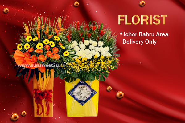 B - Florist - Local Delivery Only