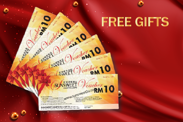 G - Promotion Free Gifts