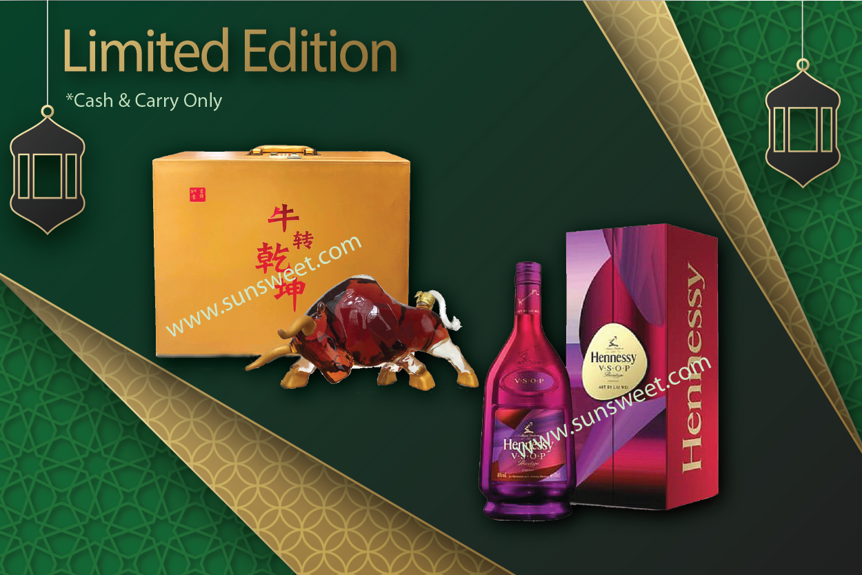 C - Limited Edition Product - Cash & Carry